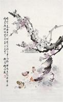 梅花大吉 立轴 设色纸本 -  - 中国书画 - 2012夏季艺术品拍卖会 -收藏网