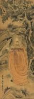 罗汉 镜片 绢本 - 1338 - 中国书画 - 2012秋季书画专场拍卖会 -中国收藏网