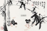 泛舟图 镜心 水墨纸本 - 115956 - 中国近现代书画 - 2012秋季艺术品拍卖会 -收藏网