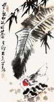 母子图 立轴 纸本 - 139807 - 中国书画 - 2012年秋季艺术品拍卖会 -中国收藏网