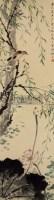 沈存周锡制诗文花卉茶罐 -  - 一期一会 听茶闻香 - 2013年春季拍卖会 -收藏网