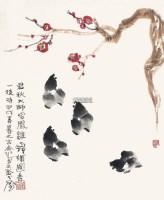 国香 镜心 设色纸本 -  - 中国书画(二) - 2013年大众收藏拍卖会(第一期) -收藏网