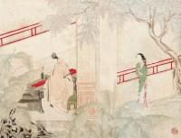人物 - 王个移 - 中国书画 - 2012秋季书画拍卖会 -收藏网
