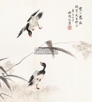 芦燕 镜片 纸本 - 83424 - 中国书画 西画 杂项 - 2013年迎新艺术品拍卖会 -收藏网
