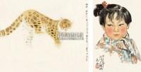 书画 (十帧) (选二) -  - 中国书画 - 2013年保真书画拍卖会(第2期) -中国收藏网