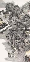山水 立轴 纸本 - 陈平 - 中国书画 - 2013年首届艺术品拍卖会 -收藏网
