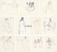 戏剧人素描稿 纸本 - 程十发 - 双国粹 - 2013春季艺术品拍卖会 -收藏网