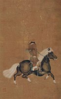 人马图 立轴 绢本 -  - 中国书画(五) - 嘉德四季第三十二期拍卖会 -收藏网