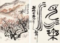 秋声 书法 镜心 设色纸本 - 周绍华 - 中国书画 - 2012年秋季拍卖会 -收藏网