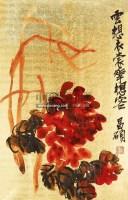 牡丹 镜心 金笺纸本 - 116056 - 中国书画 - 第二期艺术品拍卖会 -收藏网