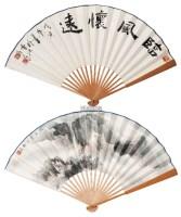 山水 书法 成扇 设色纸本 -  - 中国名家书画 - 2012年秋季中国名家书画拍卖会 -收藏网