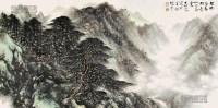 山水 镜片 纸本 - 4438 - 中国书画 - 2013年首届艺术品拍卖会 -收藏网