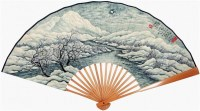 山水、书法 -  - 中国书画 - 2013年迎春艺术品拍卖会 -收藏网