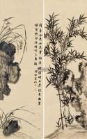 竹石幽兰图 (双幅) 立轴 水墨纸本 -  - 中国古代书画专场 - 2013年春季拍卖会 -收藏网