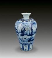 青花人物故事花口梅瓶 -  - 瓷器专场 - 香港中联2012大型艺术品拍卖会 -收藏网