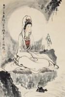 水月观音 挂轴 设色纸本 - 程宗元 - 中国书画 - 第359次拍卖会 -收藏网