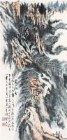 黄山胜景 立轴 纸本 - 陆俨少 - 中国书画(一) - 2012年春季艺术品拍卖会 -收藏网