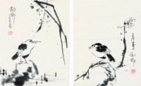 花鸟二幅 -  - 近现代名家书画专场Ⅱ - 2012秋季艺术品拍卖会 -收藏网
