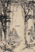 醉僧图 立轴 设色纸本 - 傅抱石 - 中国近现代书画夜场 - 八周年春季拍卖会 -收藏网