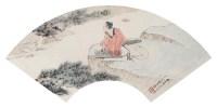 人物 扇面 设色纸本 - 张大千 - 中国名家书画 - 2012年秋季中国名家书画拍卖会 -收藏网