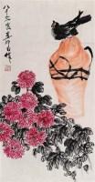 花鸟 -  - 中国书画 - 2013迎新艺术品拍卖会 -收藏网