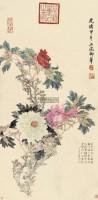 花卉 镜片 绢本 - 140520 - 中国书画 - 2012秋季书画专场拍卖会 -收藏网