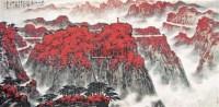 万山红遍 镜框 - 魏紫熙 - 瓷杂 书画拍卖 - 2012年春季艺术品拍卖会 -收藏网