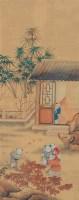 婴嬉图 -  - 中国书画 - 2012秋季书画拍卖会 -收藏网