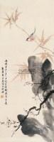 竹石小鸟 立轴 纸本 -  - 中国书画(三) - 第十八届联谊拍卖会 -收藏网