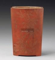 竹雕笔筒 -  - 匠心天工——家具杂项 - 2012秋季拍卖会 -收藏网