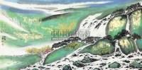 山水 软片 纸本 - 2383 - 当代书画专题(二) - 2013年迎春书画精品拍卖会 -收藏网