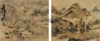 山水 (二帧) 镜心 设色绢本 - 王宸 - 中国书画 - 第二期艺术品拍卖会 -收藏网