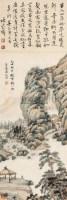 山水 立轴 设色纸本 - 6662 - 淘宝专场 - 2012秋季拍卖会 -收藏网