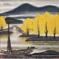 西湖 彩墨 纸本 - 林风眠 - 中国现当代美术-油画雕塑 - 2013春季拍卖会 -收藏网
