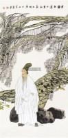 宁静致远 镜片 纸本 - 袁武 - 中国书画(一) - 2012年夏季书画精品拍卖会 -中国收藏网