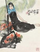 小憩 立轴 设色纸本 - 王明明 - 中国当代书画专场 - 2012春季艺术品拍卖 -收藏网