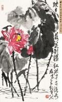 映日荷花别样红 立轴 设色纸本 - 116612 - 中国书画(一) - 2013年大众收藏拍卖会(第一期) -收藏网