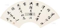 行书 扇片 纸本 - 吴湖帆 - 中国书画(三) - 第十八届联谊拍卖会 -收藏网