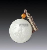 仕女牌挂件 -  - 以阅众甫瓷器文玩专场 - 2012年大型艺术品拍卖会 -收藏网