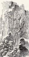 太鲁阁胜景 镜心 水墨纸本 - 117973 - 金陵国翰馆藏书画 - 2012秋季拍卖会 -收藏网