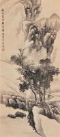山水 立轴 水墨绢本 - 方若 - 中国书画 - 2012夏季艺术品拍卖会 -收藏网