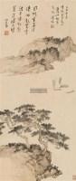 碧波帆影 镜片 设色纸本 - 溥儒 - 南张北溥书画专场 - 2012秋季大型中国书画拍卖会 -中国收藏网