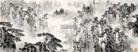 华嵒参天 横轴 纸本 - 5002 - 中国书画 - 2013年首届艺术品拍卖会 -收藏网