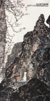 冬晴远岫 镜心 设色纸本 - 韩伟华 - 中国当代书画(一) - 2013春季拍卖会 -收藏网