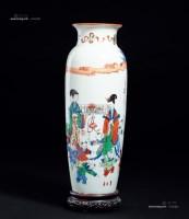 五彩美人带子筒瓶 -  - 瓷器及工艺品专场 - 2013春季精品拍卖会(二) -收藏网