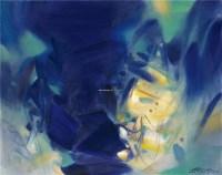 蓝色的净度,1989年 - 119074 - 当代美术&近代美术 - 2012春季伊斯特香港拍卖会 -中国收藏网