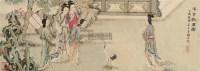 汉宫戏鹤图 镜片 设色纸本 - 134237 - 名家书画专场 - 2012年春季艺术品拍卖会 -收藏网