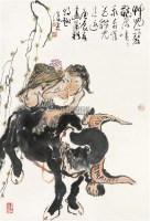 牧童 立轴 纸本 - 周沧米 - 中国书画(一) - 2012年春季艺术品拍卖会 -收藏网