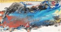观山看云 镜片 纸本 - 熊晓东 - 中国书画(一) - 2012年春季艺术品拍卖会 -收藏网