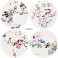 花鸟 卡板 设色纸本 - 131704 - 中国书画 - 2012夏季艺术品拍卖会 -收藏网
